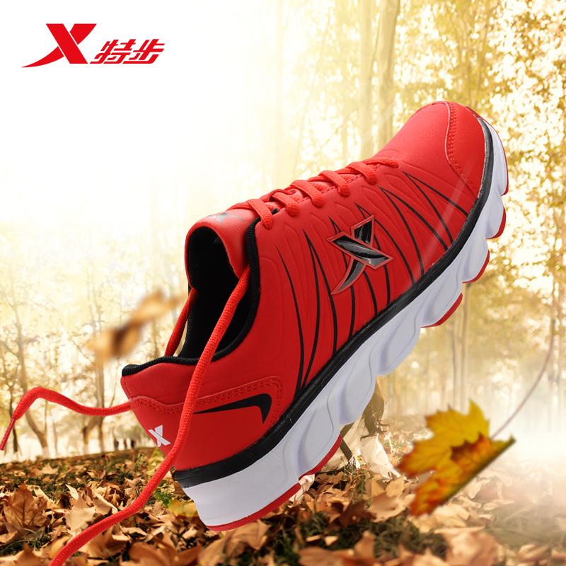 特步男鞋运动鞋秋季新款革面轻便减震耐磨舒适慢跑鞋休闲男跑步鞋