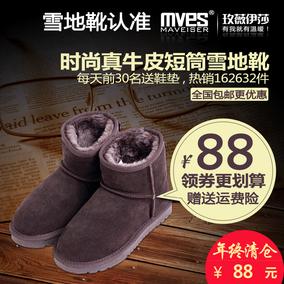 冬季特价女鞋5854牛皮雪地靴女士套筒短靴牛筋底欧美男女休闲靴子