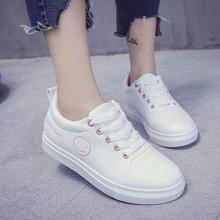 2017夏季新款韩版女士单鞋女鞋子小白鞋平底休闲系带时尚百搭笑脸
