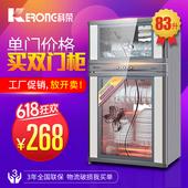 家用立式高温双门消毒柜 小型迷你高温臭氧餐具消毒碗 科荣83C