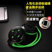 科势 Q5无线运动蓝牙耳机4.0头戴式挂耳式双耳4.1立体声跑步通用