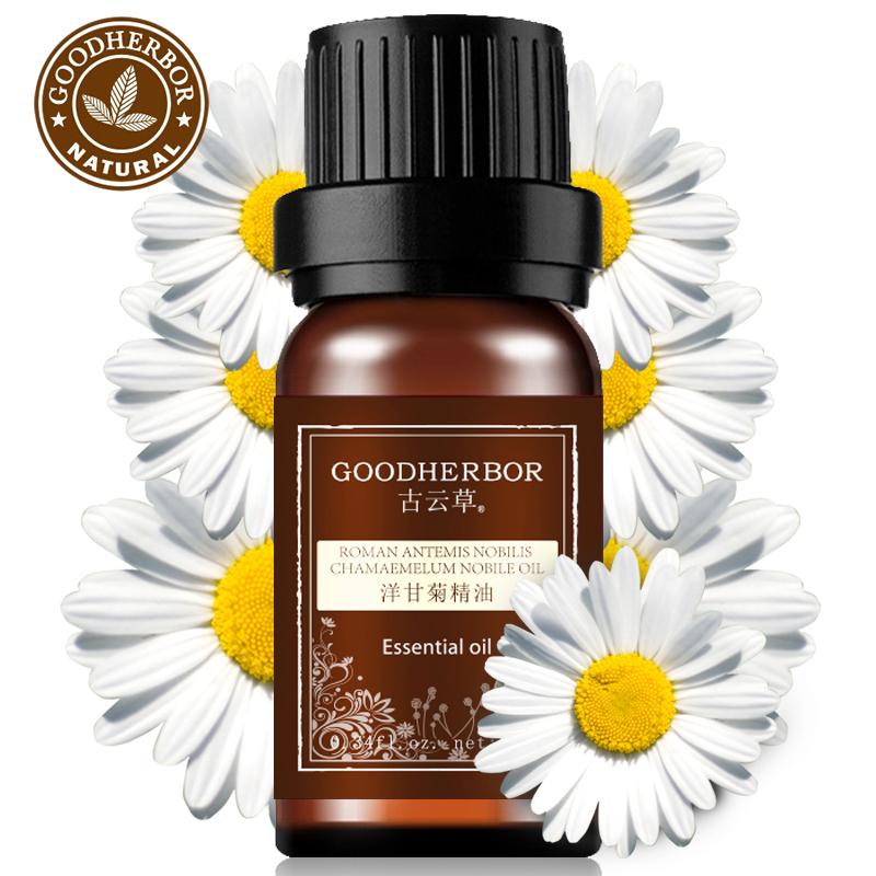 天然舒缓护肤助眠安神高纯度洋甘菊精油