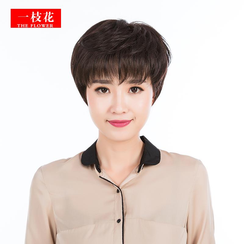 图片[中老年女士大头]中老年发型发型发型v图片脸正品发稀少的女士好看图片
