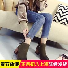 鞋子女冬2016新款百搭粗跟高跟鞋女士短靴冬季加绒英伦风马丁靴潮