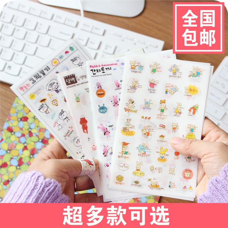 米饭粘贴画-皓康自热米饭面组合装 自加热户外 新闻推荐