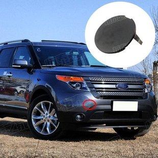 福特新款探险者专用拖车钩 牵引钩改装 新款探险者美式方口拖车杠