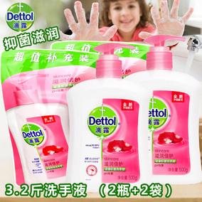 滴露健康抑菌洗手液滋润倍护家用清洁护理2瓶+2袋 共计1600g