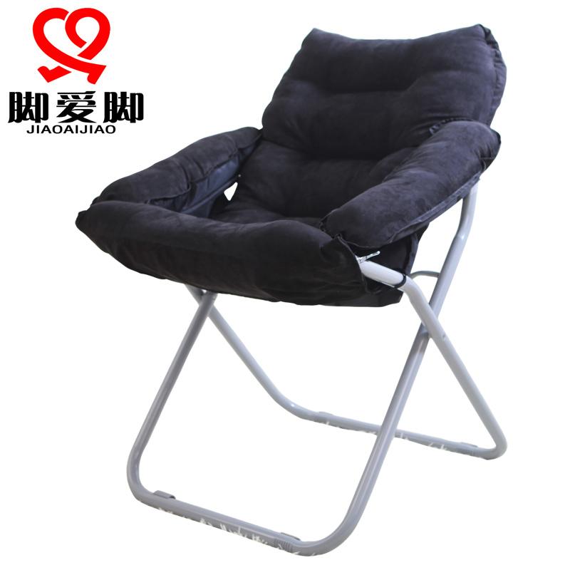 脚 懒人沙发可折叠电脑椅客厅单人沙发椅榻榻米休闲寝室椅子脚爱