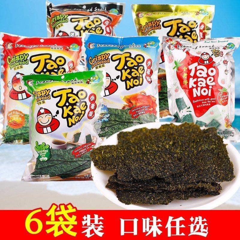 多口味 海苔老板袋装紫菜 即食进口泰国零食
