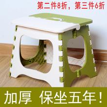 小板凳 成人矮凳 便携凳轻便手提式火车小凳子 加厚塑料折叠凳子