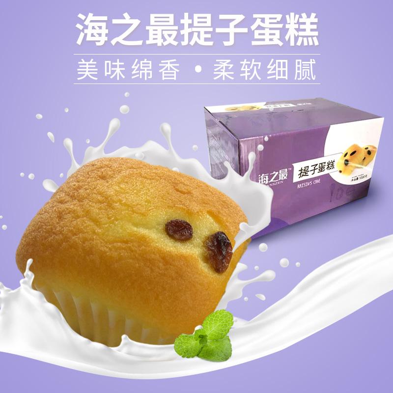 整箱 零食早餐糕点小面包营养kg 海之最 蛋糕口袋