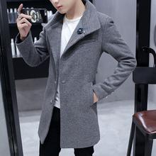 冬季青年风衣男中长款韩版修身加厚衣服男冬装外套毛呢大衣男装潮