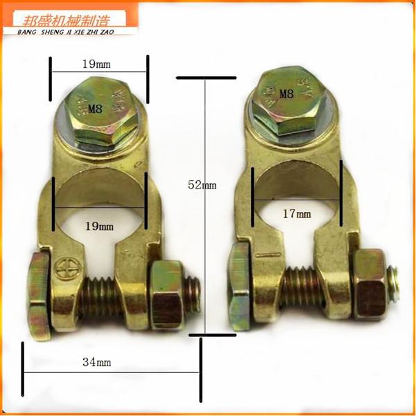 正品打折汽车电瓶桩头卡子接线柱接线端子合金镀铜性