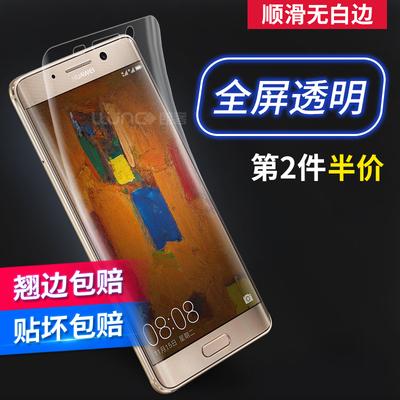 华为mate9pro全屏覆盖软膜手机贴膜TPU纳米防爆非钢化高清水凝膜