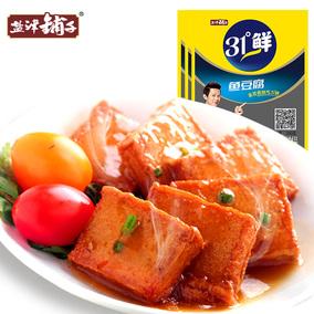【天猫超市】盐津铺子豆干鱼豆腐混合口味600g量贩装豆腐干特产
