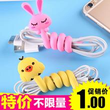 韩国时尚卡通创意可爱萌物长条耳机绕线器数码苹果缠线器整理器
