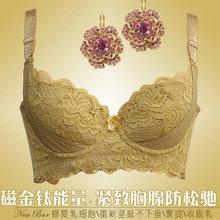 内衣套装 美容院黄金能量身段调整型文胸聚拢收副乳小胸简约密薄款