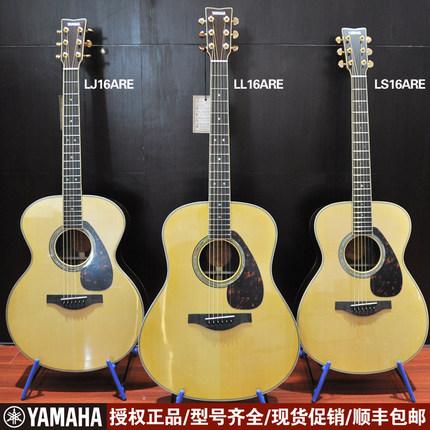 全单吉他的制作步骤