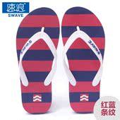 速浪户外运动时尚橡胶游泳大码拖鞋男红蓝条纹防滑厚底沙滩人字拖