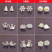 925纯银耳钉气质女耳饰日韩国气质耳环防过敏银饰品珍珠甜美首饰
