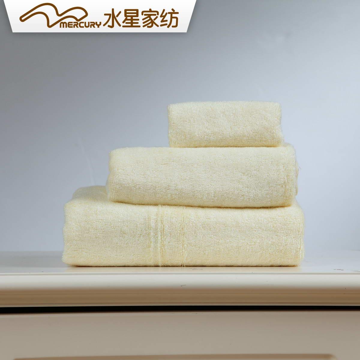 水星家纺 柔软毛巾浴巾套件 似水流年毛浴巾三件套 居家用品