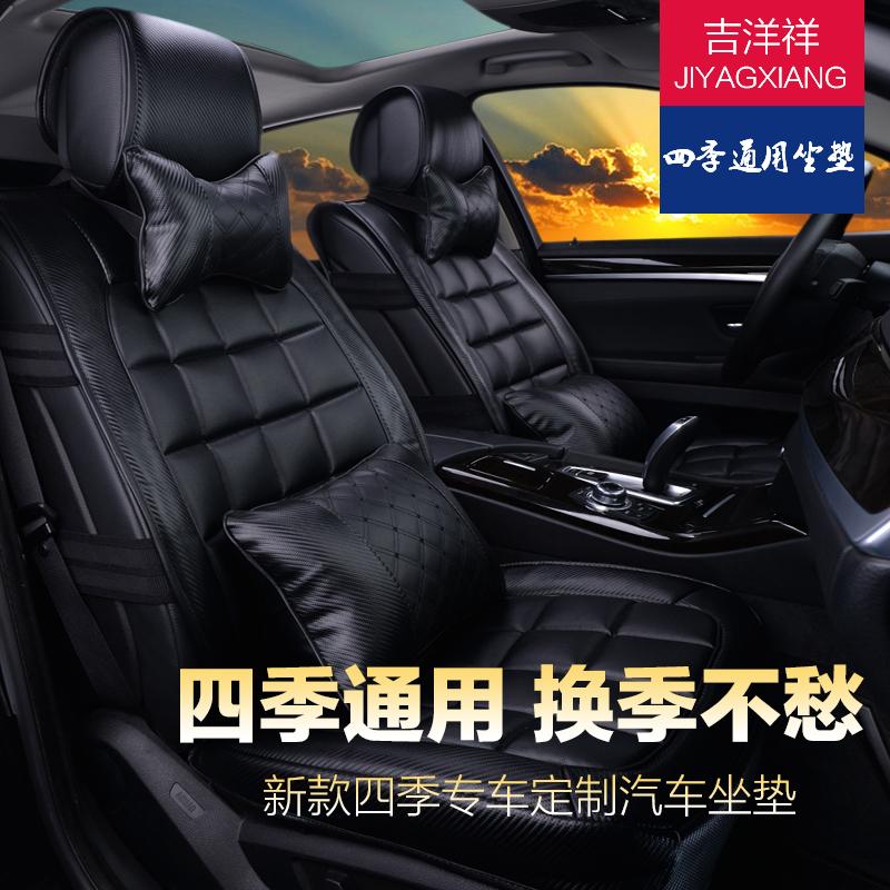 汽车坐垫现代全新胜达途胜朗动名图ix25领动索纳塔九