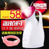 纳米蒸脸机仪去油保湿 喷雾洁面仪器 热喷蒸脸器家用补水美容仪器