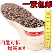 增高鞋垫 硅胶减震男女士式隐形内增高鞋垫全垫高度可调3/5/8CM