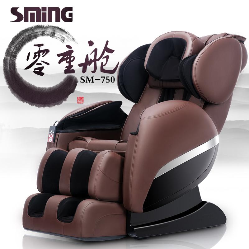健康养生高端智能全自动太空舱按摩椅