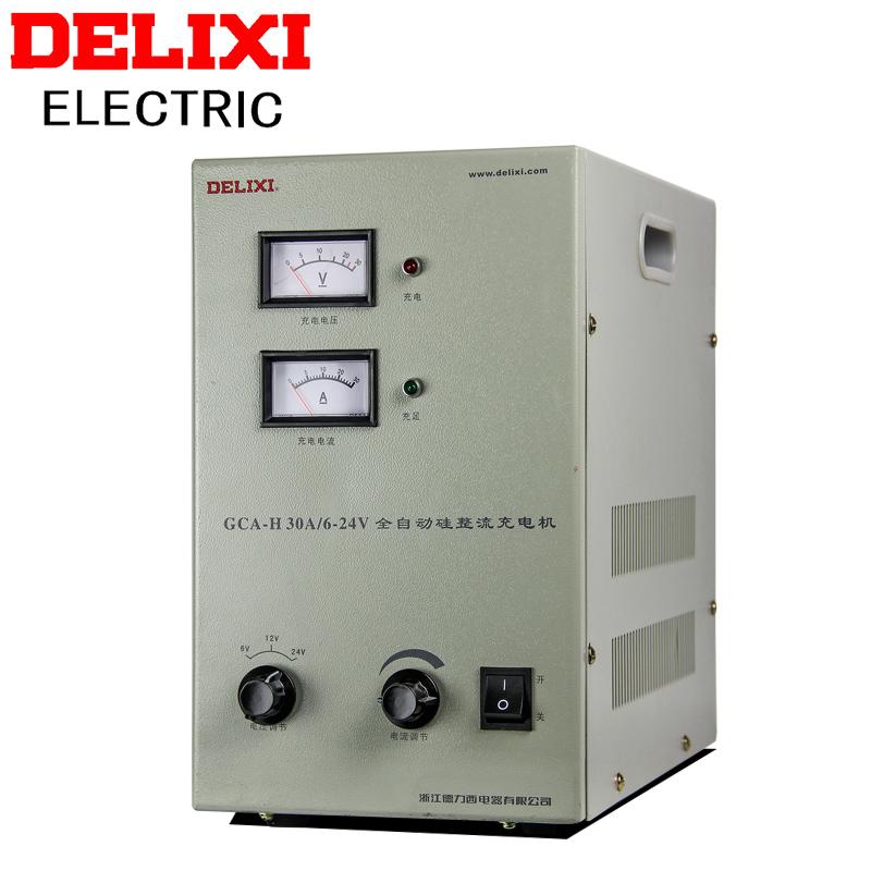 德力西 大功率汽车电瓶充电器 充电机 30A 6V12V24V 船舶用发电机