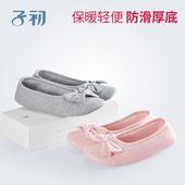 子初月子鞋夏季薄款产妇软底鞋产后孕妇鞋包跟室内透气防滑鞋