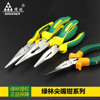 绿林尖嘴钳6寸8寸多功能尖咀钳手工尖头钳电工钳迷你小钳子工具