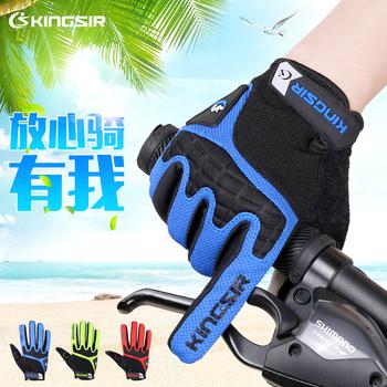 自行车手套骑行手套男山地车全指手套女长指手套骑行装备减震触屏