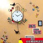 欧式装饰钟表创意挂钟客厅现代简约卧室静音个性小鸟挂表家用时钟