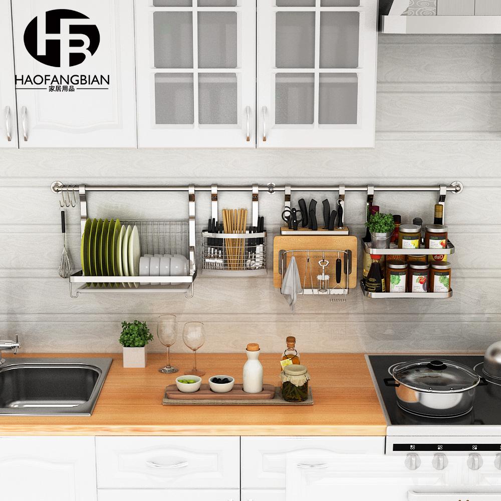 调味厨房挂架收纳墙上用品壁挂刀架挂件 置物架厨房不锈钢