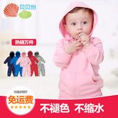 贝贝怡童装宝宝卫衣套装春秋婴儿衣服前开扣男女童外出服装T010