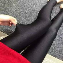 修身 显瘦女铅笔裤 外穿 糖果色光泽裤 天天特价 打底裤 春秋薄款
