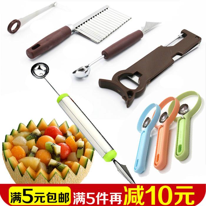 厨房食品雕刻刀套装 创意拼盘工具厨师果盘刀具 不锈钢水果雕花刀
