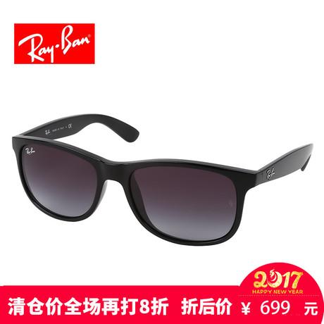 雷朋Ray Ban男款时尚个性渐变镜片太阳镜墨镜RB4202商品大图