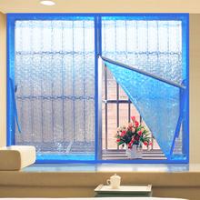 拉链保暖窗帘密封挡风窗户防风冬季卧室加厚空调保温塑料空调门帘