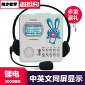 自由声 ZS-621可充电复读机 磁带机播放机 录音机 学生英语随身听