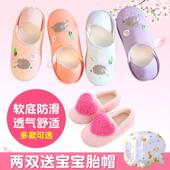 夏季防滑软底柏跟加厚底孕妇产后室内大码 拖鞋 春秋款 产妇坐月子鞋