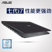 Asus/华硕 轻薄 VM591UR7500手提i7独显学生高清游戏笔记本电脑