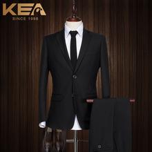 西服套装男士三件套商务修身西装伴郎服韩版职业正装新郎结婚礼服