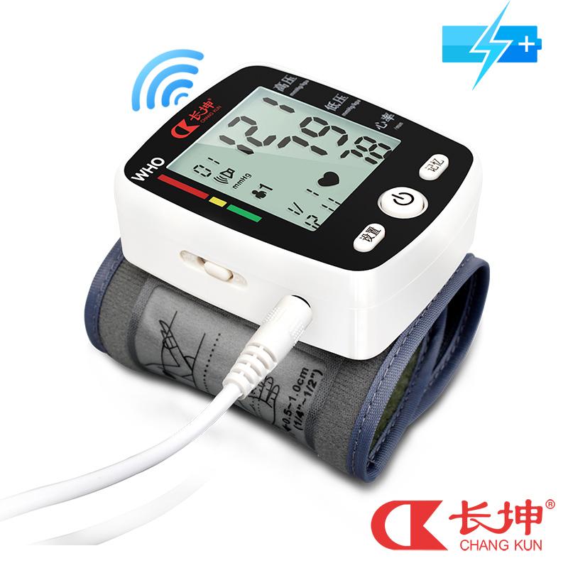 长坤量血压计电子血压测量仪 家用腕式充电测量计 手腕式全自动器