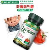 【18年1月效期】自然之宝番茄红素胶囊60粒备孕蕃茄红素前列腺