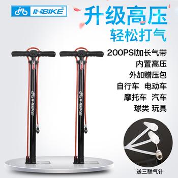 自行车山地车打气筒高压汽车家用便携迷你充气篮球电动车骑行单车