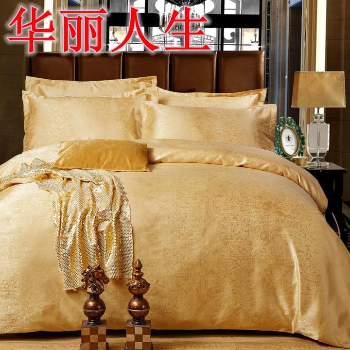 绵提花四件套礼品婚庆被套床单4件套包邮床上用品 欧式公主贡缎丝