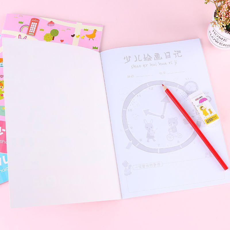 小学[日记本图]小学生日记本封面图评测加密日新乡正品私立图片