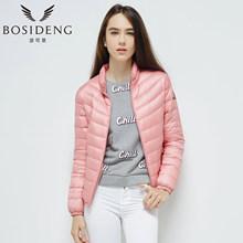 轻薄羽绒服女修身 甜美外套B1601010 韩版 秋季短款 波司登2016新款